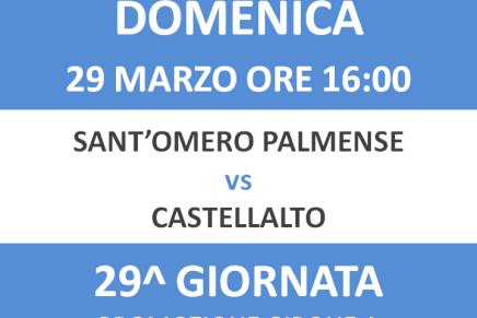 """Sant'Omero – Castellalto: iniziativa """"SOSTENIAMO LA PALMENSE""""!"""